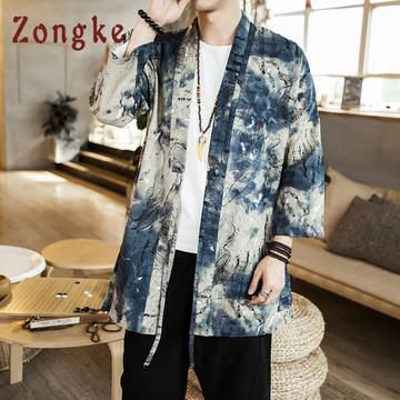 Zongke Chinese Han Long Shirt